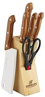 Набор ножей Bohmann BH-5127WD -