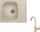 Мойка кухонная Granula GR-5801 + смеситель 35-05 (классик) -