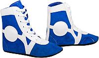 Обувь для самбо RuscoSport SM-0101 (синий, р-р 46) -