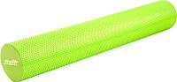 Валик для фитнеса массажный Starfit FA-506 (зеленый) -