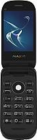 Мобильный телефон Maxvi E3 (черный) -