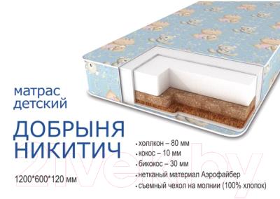 Детский матрас Сонная сказка Добрыня Никитич (бязь)