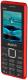 Мобильный телефон Maxvi X650 (красный) -