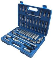 Универсальный набор инструментов KingTul KT-61 -