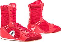 Обувь для бокса Green Hill PS005 (р-р 39, красный) -