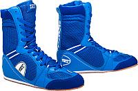 Обувь для бокса Green Hill PS005 (р-р 41, синий) -