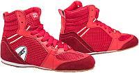 Обувь для бокса Green Hill PS006 (р-р 43, красный) -