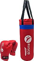Набор для бокса детский RuscoSport 4oz (красный) -