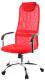 Кресло офисное Everprof EP-708 (красный) -