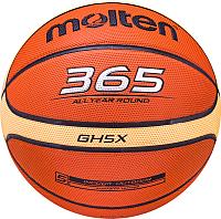 Баскетбольный мяч Molten BGH5X (размер 5) -