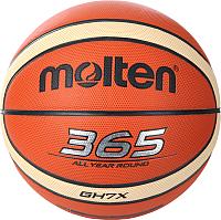 Баскетбольный мяч Molten BGH7X (размер 7) -