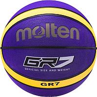 Баскетбольный мяч Molten BGR7-VY (размер 7) -