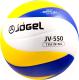 Мяч волейбольный Jogel JV-550 (размер 5) -