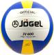 Мяч волейбольный Jogel JV-600 (размер 5) -