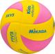 Мяч волейбольный Mikasa SKV5-YP (размер 5) -