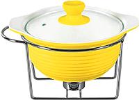 Мармит Maestro MR-10959-72 (желтый) -