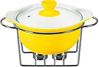 Мармит Maestro MR-11159-72 (желтый) -