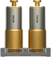 Набор для специй Bork HM503 (золото) -