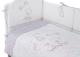 Комплект постельный в кроватку Perina Пио Пио / ПП4-01.2 -