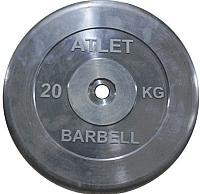 Диск для штанги MB Barbell Atlet d26мм 20кг (черный) -
