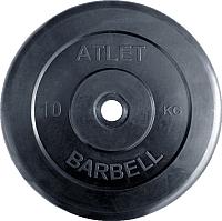 Диск для штанги MB Barbell d26мм 10кг (черный) -