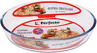 Форма для запекания Perfecto Linea 12-160110 -