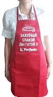 Кухонный фартук Perfecto Linea 16с-14 -