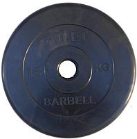 Диск для штанги MB Barbell Atlet d51мм 15кг (черный) -