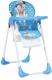 Стульчик для кормления Lorelli Tutti Frutti Blue Baby Fox (10100261820) -