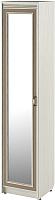 Шкаф-пенал Softform Стрекоза одностворчатый c зеркалом (капучино) -