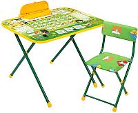 Комплект мебели с детским столом Ника NK-75/2 Первоклашка -