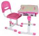 Парта+стул FunDesk Bambino (розовый) -