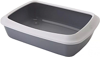 Туалет-лоток Savic Iriz 50 026400WG (серый/белый) -
