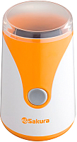 Кофемолка Sakura SA-6157A (белый/оранжевый) -