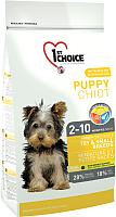Корм для собак 1st Choice Puppy Toy & Small Breeds (7кг) -