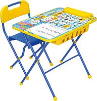 Комплект мебели с детским столом Ника КПУ2П/11 Первоклашка. Осень -