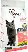 Корм для кошек 1st Choice Adult Indoor Vitality Chicken (2.72кг) -