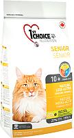 Корм для кошек 1st Choice Senior Less Active Chicken (5.44кг) -