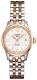 Часы наручные женские Tissot T41.2.183.33 -