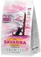 Корм для кошек Savarra Adult Lamb & Rice (0.4кг) -