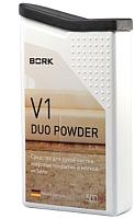 Чистящее средство для ковров и текстиля Bork V1 Duo Powder -