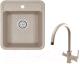 Мойка кухонная Granula GR-4202 + смеситель Spring 35-09L (антик) -