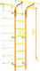Детский спортивный комплекс Romana Карусель S5 ДСКМ-2С-8.06.Т2.410.18-14 (оранжевый) -