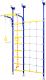 Детский спортивный комплекс Romana Карусель R3 ДСКМ-3-8.06.Г1.490.18-28 (синяя слива) -