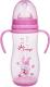 Бутылочка для кормления Sun Delight С широким горлышком и съемными ручками / 31359 (330мл, розовый) -