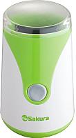 Кофемолка Sakura SA-6157GR (белый/зеленый) -