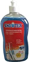 Гель для посудомоечных машин Snowter Ополаскиватель (500мл) -