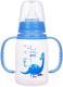 Бутылочка для кормления Sun Delight Со съемными подвижными ручками / 31658 (125мл, синий) -