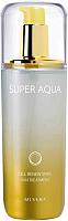 Тоник для лица Missha Super Aqua Cell Renew Snail регенерирующий (130мл) -