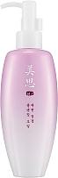 Гидрофильное масло Missha Misa Yei Hyun очищающие (180мл) -